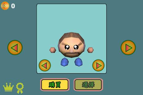 斬啊斬 角色扮演 App-愛順發玩APP
