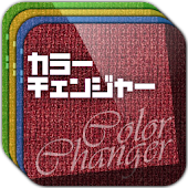 ColorChanger