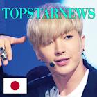 韓流 Top Star News 日本語版 vol.4 icon