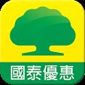 國泰優惠 icon