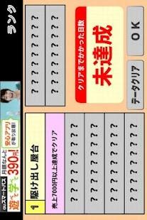 Ramen restaurant- screenshot thumbnail