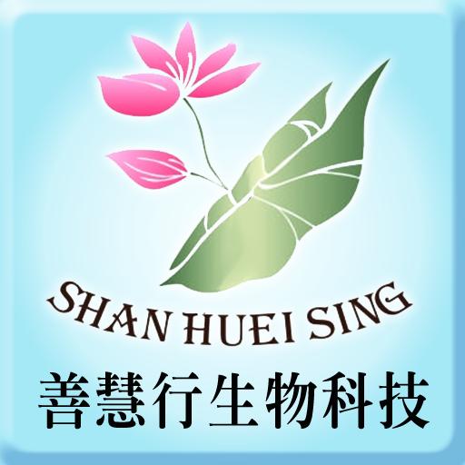 SHAN HUEI SING LOGO-APP點子
