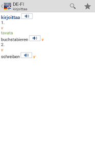 German<>Finnish Dictionary T- screenshot thumbnail