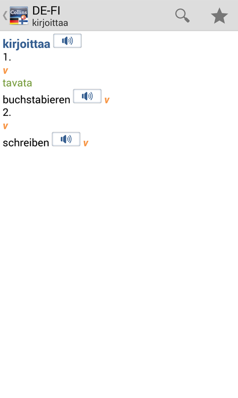 German<>Finnish Dictionary T- screenshot