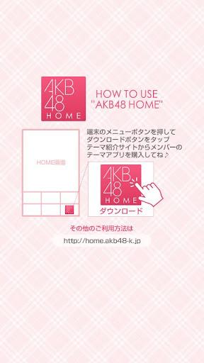 無料个人化AppのAKB48きせかえ(公式)倉持明日香-WW-|記事Game