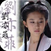 Kiếm hiệp Kim Dung