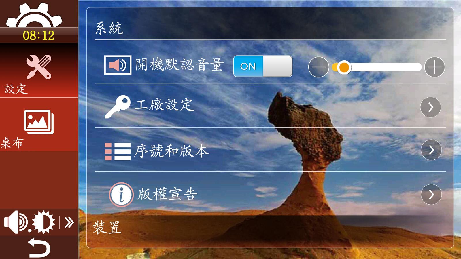 Pandora Box (Beta) - screenshot