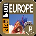 핵심유럽 100배 즐기기 icon