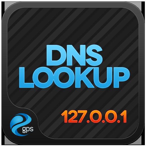 DNS Lookup LOGO-APP點子