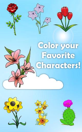 易着色:花