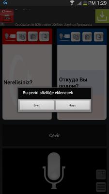 Türkçe Rusça Çeviri - screenshot
