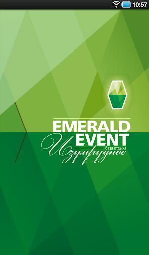 Emerald Event