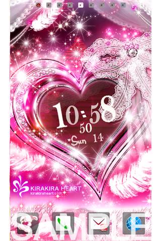 キラキラハート ko747