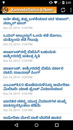 Kannada Radio & News|玩音樂App免費|玩APPs