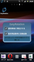 Screenshot of Easy Rotation