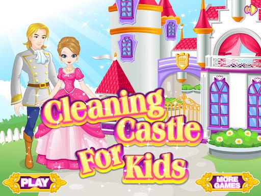 兒童城堡清理遊戲