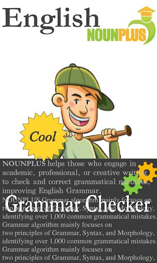 英語文法 檢查程式
