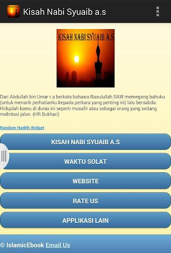 Kisah Nabi Syuaib a.s