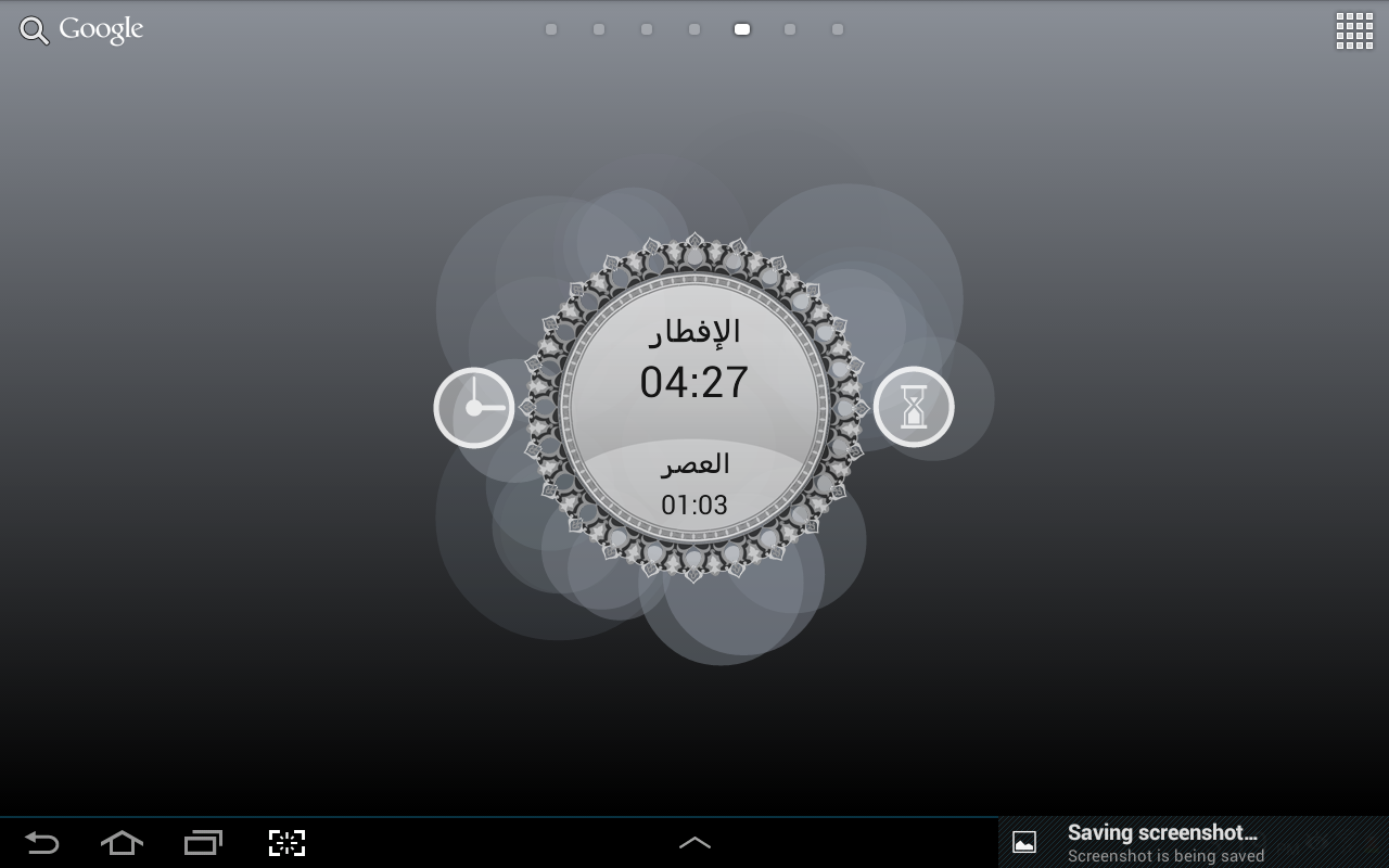 Prayer Times Live Wallpaper Android Apps On Google Play