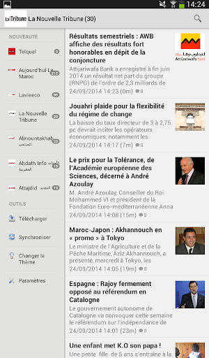 Journaux Du Maroc أخبار المغرب