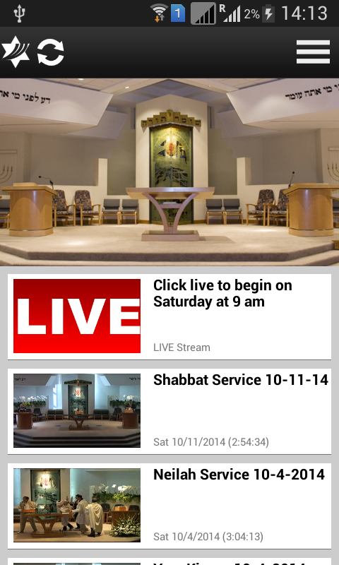 Shomrei Torah Synagogue- screenshot
