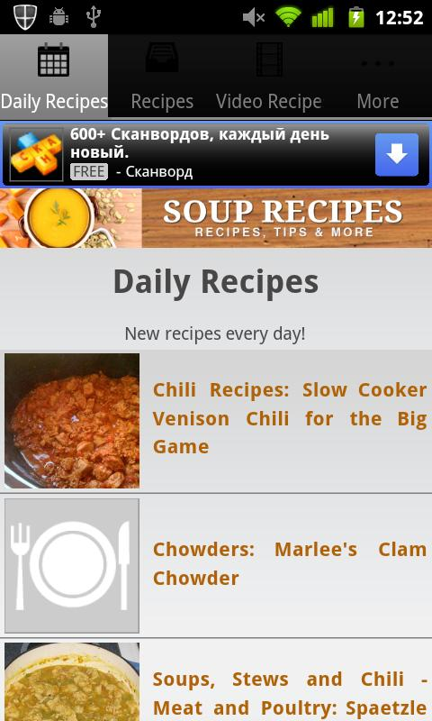 Soup Recipes! - screenshot