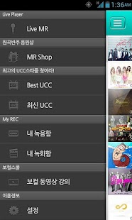 음치탈출2 - screenshot thumbnail