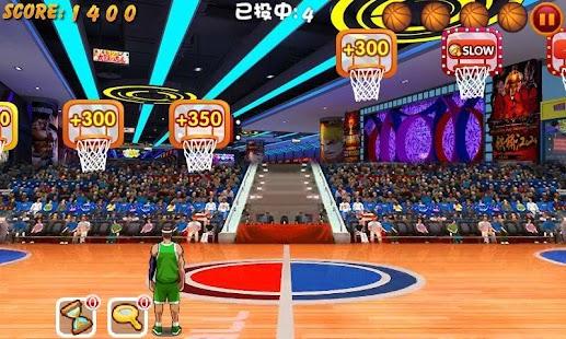 街頭籃球高級版 街機 App-愛順發玩APP