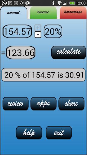 百分比增值稅計算器