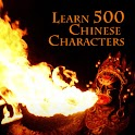 Learn 500 Chinese Characters logo