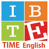 IBT타임영어학원