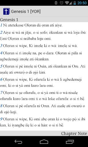 Yoruba Bible Text