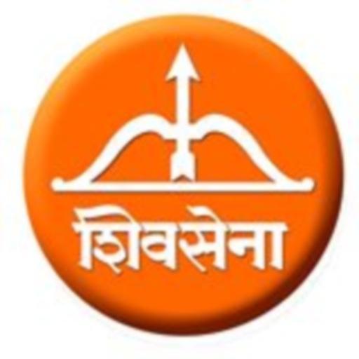 Shrirang Barne (Shivsena) LOGO-APP點子