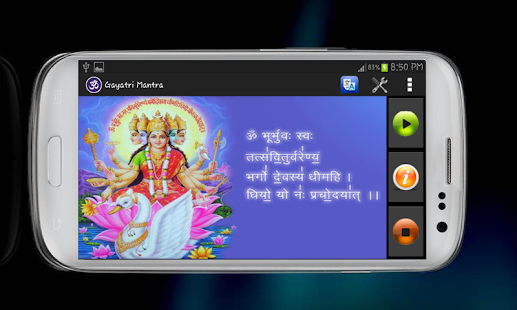 Gayatri Mantra – Miniaturansicht des Screenshots