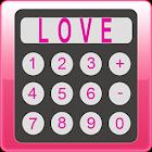 Love Calculator - Pro icon