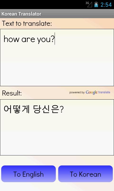 how to add google translatw to an app