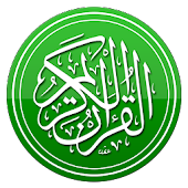 Al Quran with English Audio