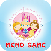 Princess Memo Game