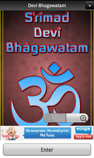 Devi Bhagawatam Book 8 FREE