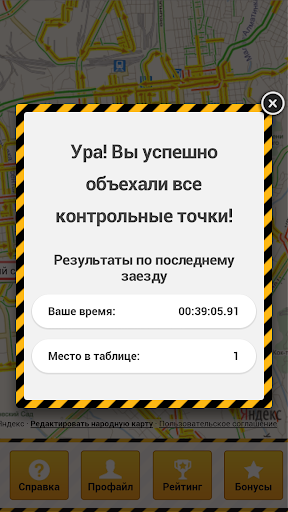 【免費休閒App】Город Дорог-APP點子