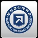 부산경상대학교 스마트캠퍼스 icon