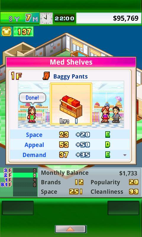 Pocket Clothier screenshot #6