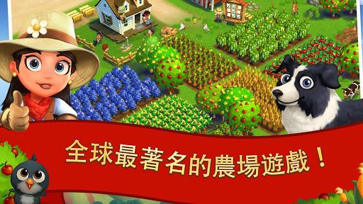 FarmVille 2:鄉間逍遙遊