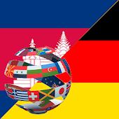Learn German Khmer