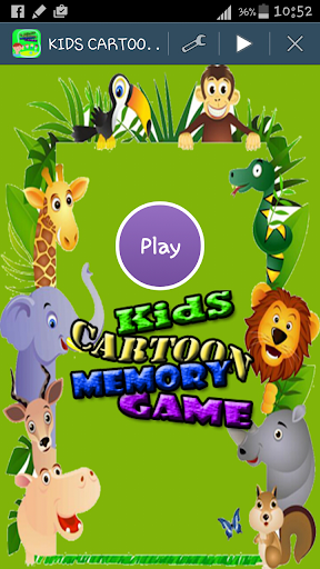 애니메이션 어린이 - 메모리 게임이 무료 게임이다