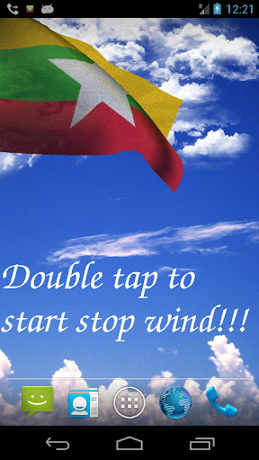 3D Myanmar Flag LWP +