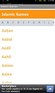 Islamic Names - screenshot thumbnail