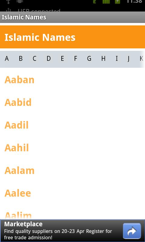 Islamic Names- screenshot