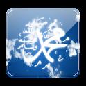 الشمائل المحمدية logo