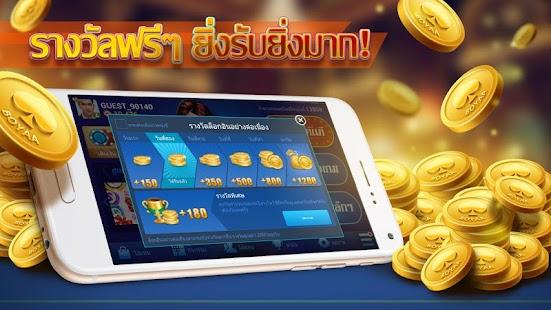 ไพ่เท็กซัสโบย่า - screenshot thumbnail